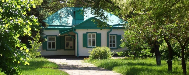 Birth house of Anton Chekhov. Taganrog
