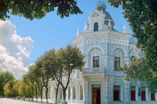 Krasnodar regional art museum named after Kovalenko